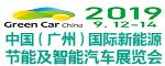 [广州新能源智能车展] 中国(广州)国际新能源、节能及智能汽车展览会