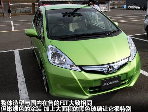 试驾本田飞度油电混合动力车高清图片