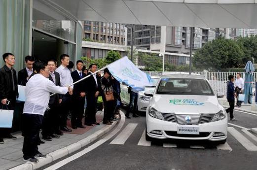 广州:新建52台电动汽车交流充电桩