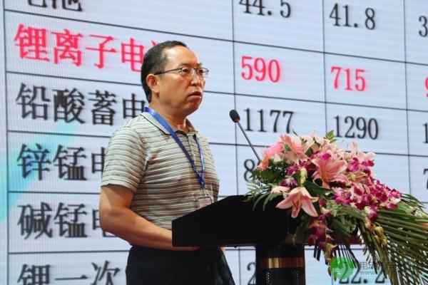 中国化学与物理电源行业协会刘彦龙:新能源汽车动力电池产业发展现状