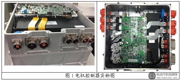 图1电机控制器实物图-发展纯电动公交车 必须要解除 先有直流充电站