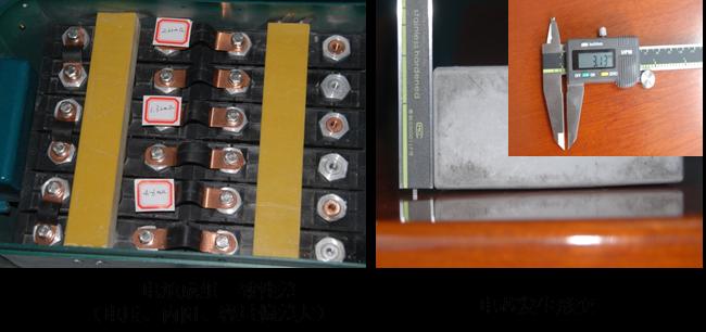 动力电池发展及成组技术研究