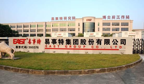 易事特成功中标巫山县分布式光伏发电并网系统扶贫项目