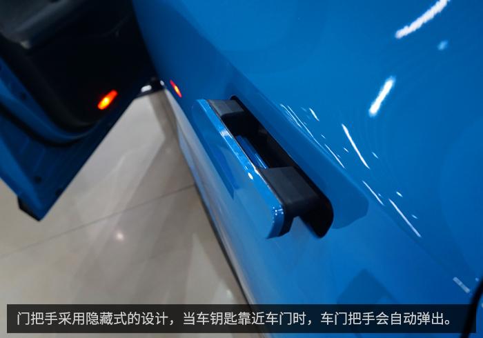 超600km的续航利器 实拍广汽新能源Aion LX