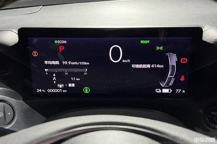 NEDC续航或为530km 本田e:N系列两款新车将亮相
